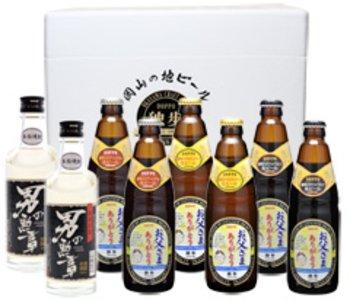 宮下酒造 父の日ギフト 地ビール独歩・男の勲章 8本セット(父の日ラベル、送料込み)