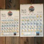 はからめ月のカレンダー:2021年度版