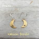 真鍮MoonBirdピアス