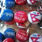 ネパール大地震支援バッジ3個セット