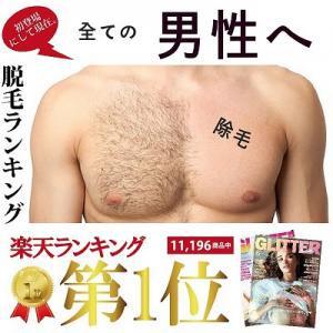 【ブラジリアンワックス】【送料無料】★clair soft wax (クレールソフトワックス) 脱毛 スターターセット for m…
