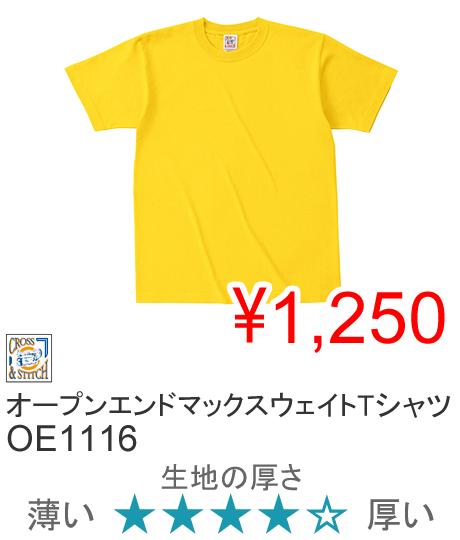 【50%OFF】オープンエンドマックスウェ...