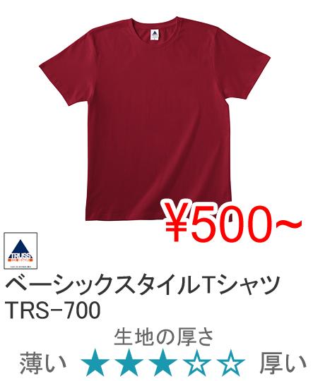 【50%OFF】ベーシックスタイルTシャツ T...