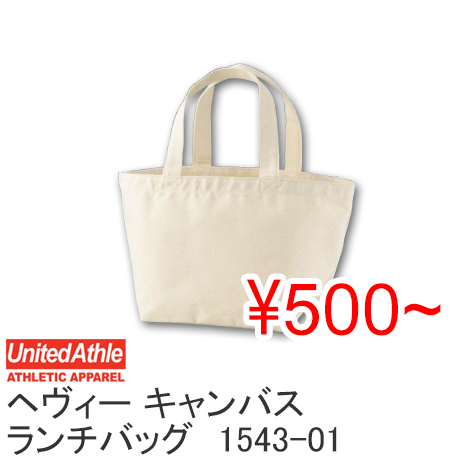 ��50%OFF��United Athle ��ʥ��ƥåɥ����� 14.3���� �����Х��������Хå� 1543-01