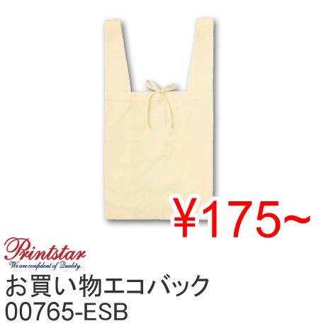 【50%OFF】Printsta プリントスター 00765-ESB お買い物エコバッグ