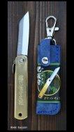 長尾カネコマ 肥後守 青紙割込 ポケットサイズ フォルダー付き 和式ナイフ
