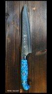 黒崎優 作 ペティナイフ(150mm) SRS13粉末ハイス鋼 風神型 人工ターコイズ柄