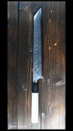 【弥氏 良寛】 切付包丁(270mm) 片刃 白紙鋼 ダマスカス 朴水牛八角柄