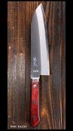 恒久 Tsunehisa 三徳包丁(170mm)青紙スーパー鋼 ステン割込 洋柄 口金あり