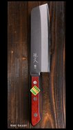 【恒久】 薄刃包丁(160mm)青紙スーパー鋼 ステン割込 洋柄 口金なし