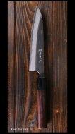 安立勝重 Katsushige Anryu ペティナイフ150mm