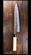 恒久 Tsunehisa 牛刀包丁(240mm) 銀紙三号鋼 梨地 朴丸柄