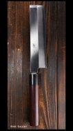 【恒久】薄刃包丁 (165mm) AUS8鋼 紫檀丸柄