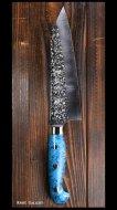 黒崎 優 Yu Kurosaki 雫【Shizuku】三徳包丁 (170mm) SG2粉末ハイス鋼  スタビライズドウッドハンドル