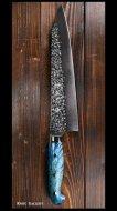 黒崎 優 雫【Shizuku】牛刀包丁 (240mm) SG2粉末ハイス鋼  スタビライズドウッドハンドル