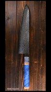 牛刀包丁240mm VG10 槌目 UNIQUE design 1