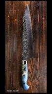 黒崎 優 Yu Kurosaki 雫【Shizuku】牛刀包丁 (210mm) SG2粉末ハイス鋼  スタビライズドウッドハンドル
