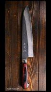 加藤義実 Yoshimi Kato 牛刀包丁210mm 青紙スーパー鋼 ステンクラッド 黒打ち