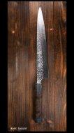 黒崎 優 Yu Kurosaki 雫 筋引包丁240mm SG2 UNIQUE design 1