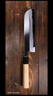 笹岡刃物 Sasaoka Hamono 薄刃包丁210mm 青紙鋼 水牛朴八角柄 ※在庫特価品※