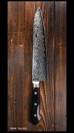 恒久 Tsunehisa 牛刀包丁210mm AUS10