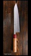 恒久 Tsunehisa 牛刀包丁210mm 青紙スーパー鋼ステンクラッド 槌目 磨き アメリカンチェリー丸柄
