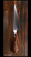 恒久 Tsunehisa 骨スキ包丁150mm AUS8鋼 茶色柄
