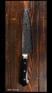 恒久 Tsunehisa 牛刀包丁180mm AUS10