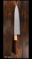 恒久 Tsunehisa 牛刀包丁210mm AUS10 紫檀八角
