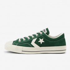 【30%OFF】CONVERSE SKATEBOARDING (コンバーススケートボーディング) CX-PRO SK SU OX +(シェブロン&スター) GREEN