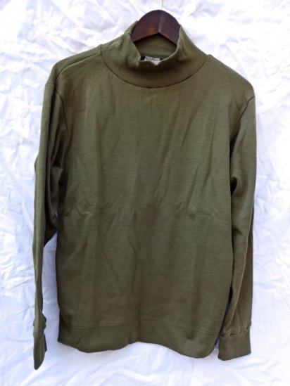 Dead Stock British Army  Vest FR(Flame Resistant) AFV(Armoured fighting vehicles)/2(M)