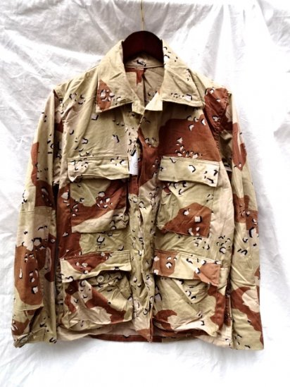 80's Vintage Dead Stock US Army  BDU Jacket Choco chip/1