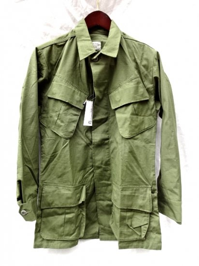 4th Jungle Fatigue Jacket Dead stock XS-REGULAR