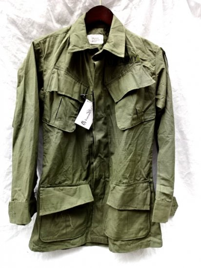 4th Jungle Fatigue Jacket Dead stock XS-REGULAR/3