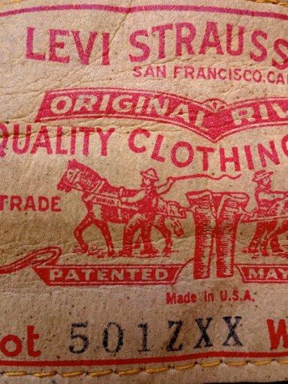 LEVI'S 501z XX Paper Patch 50~60's Vintage  Dead Stock
