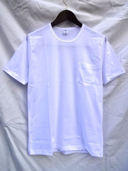 Gicipi Pocket-T MADE IN ITALY White