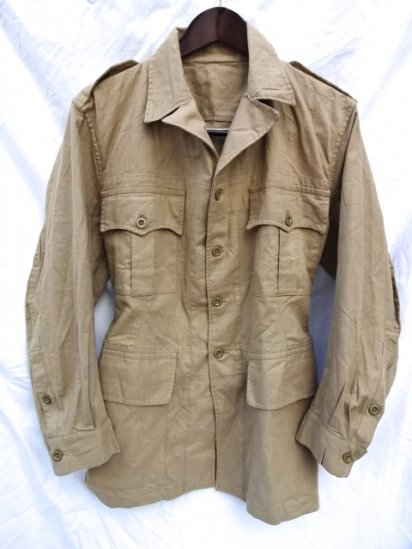 50's 1950 Pattern Vintage British Army Bush Jacket /2