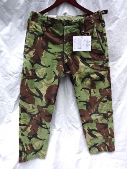60-70's Vintage British Military Cadet Force Combat Trouserse / 2