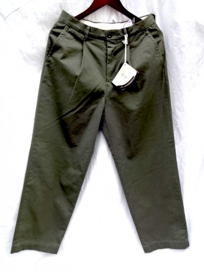 RICCARDO METHA Cotton Twill 1Tac Trousers Made in Italy Olive