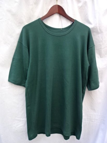 Dead Stock British Military PT (Phisical Training) Tops  re-size to shorten length 112 Green