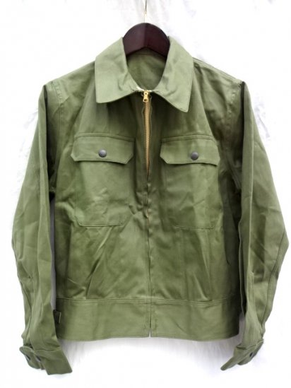 60's (1969) Vintage Dead Stock Australian Army Drill Work Jacket / 1