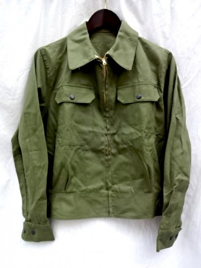 60's (1969) Vintage Dead Stock Australian Army Drill Work Jacket / 3