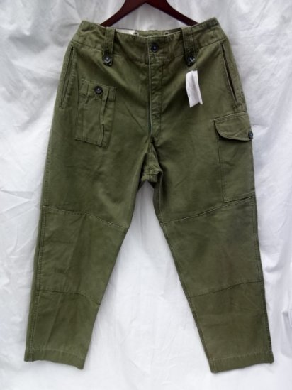 British Army 1960 Pattern Combat Trousers /4