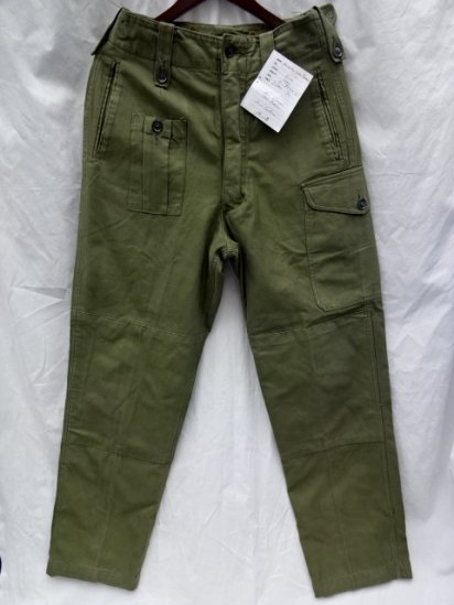 British Army 1960 Pattern Combat Trousers /5