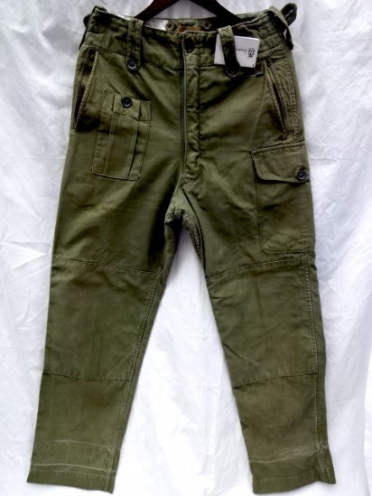 British Army 1960 Pattern Combat Trousers /7
