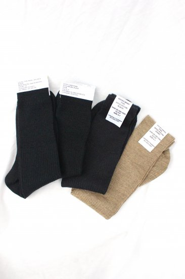 British Military Wool Long Socks