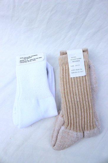 British Military Cotton Socks