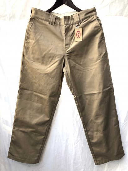 Cowden Reguler Straight Trousers Beige