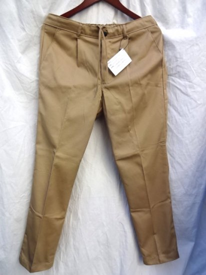 Uniform World Pleasted Front Work Pants Made in ENGLAND Khaki
