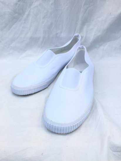 Plim Soll Slip-On from U.K White